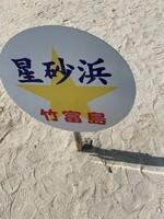 f:id:sky-chihiro:20190414151233j:plain