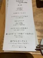 f:id:sky-chihiro:20190926082423j:plain