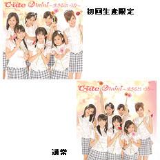 f:id:sky-haru2:20070327154241j:image
