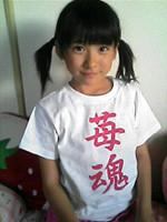 f:id:sky-haru2:20070502170007j:image