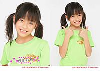 f:id:sky-haru2:20070511185420j:image
