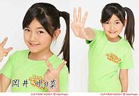 f:id:sky-haru2:20070511185633j:image