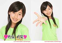 f:id:sky-haru2:20070511185654j:image