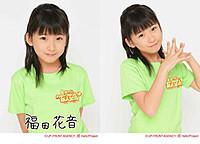 f:id:sky-haru2:20070511185717j:image