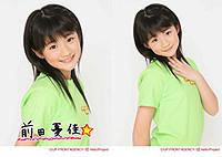 f:id:sky-haru2:20070511185743j:image