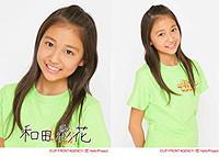f:id:sky-haru2:20070511185815j:image