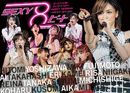 f:id:sky-haru2:20070618194540j:image