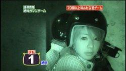 f:id:sky-haru2:20070723142419j:image