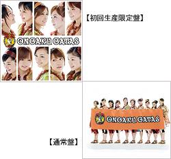 f:id:sky-haru2:20070730183046j:image