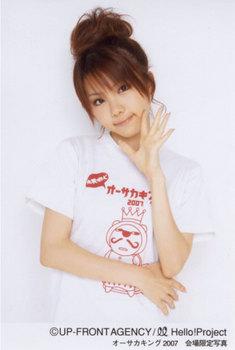f:id:sky-haru2:20070811200731j:image