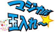 f:id:sky-haru2:20070818123857j:image