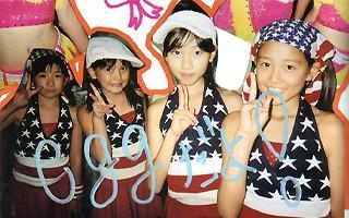 f:id:sky-haru2:20070830212935j:image