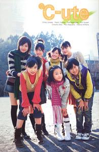 f:id:sky-haru2:20070831210040j:image