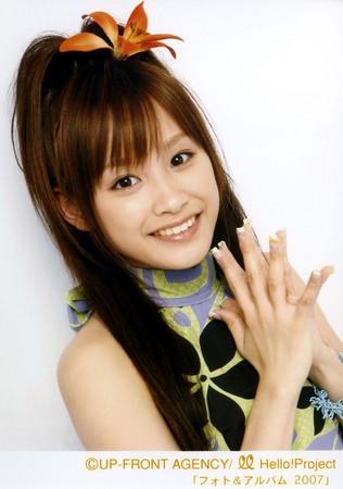 f:id:sky-haru2:20070902172250j:image