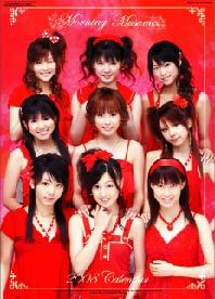 f:id:sky-haru2:20070903174114j:image