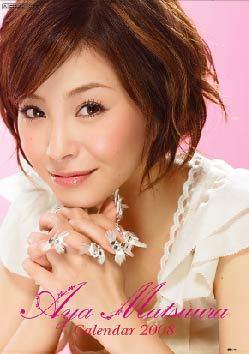 f:id:sky-haru2:20070903174156j:image