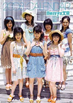 f:id:sky-haru2:20070903174253j:image