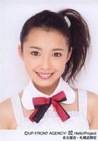 f:id:sky-haru2:20070905213510j:image