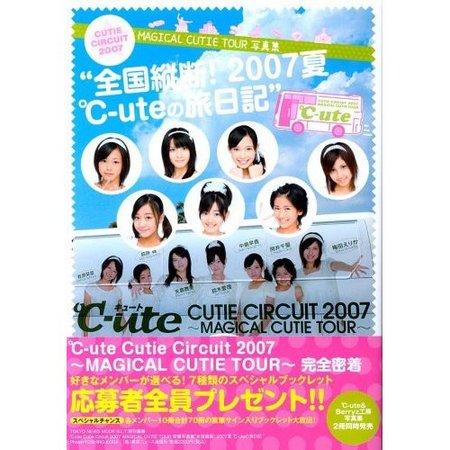 f:id:sky-haru2:20071002231206j:image