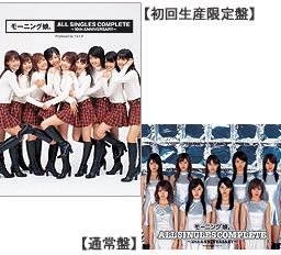 f:id:sky-haru2:20071003231517j:image