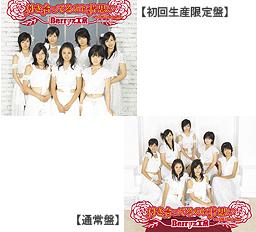 f:id:sky-haru2:20071108211107j:image