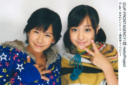 f:id:sky-haru2:20080101204529j:image