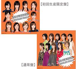 f:id:sky-haru2:20080110193756j:image