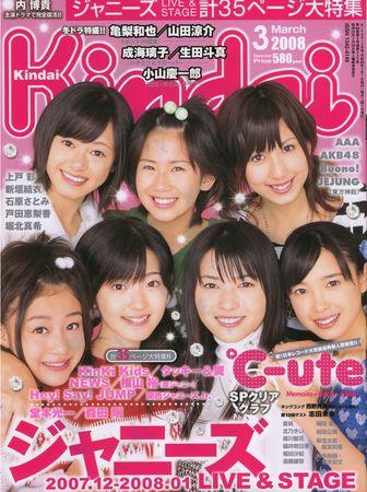 f:id:sky-haru2:20080123171750j:image