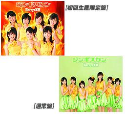 f:id:sky-haru2:20080218154015j:image