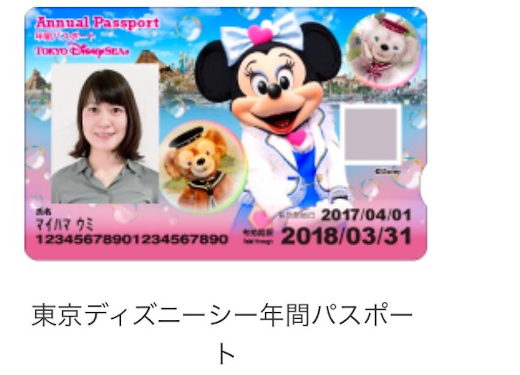 f:id:sky-trip:20171203081904j:image