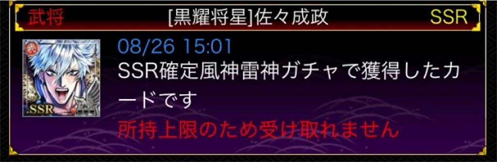 f:id:sky5000:20160829203052j:image