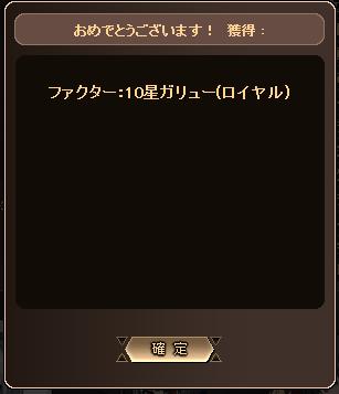 f:id:sky5000:20170311223341p:plain