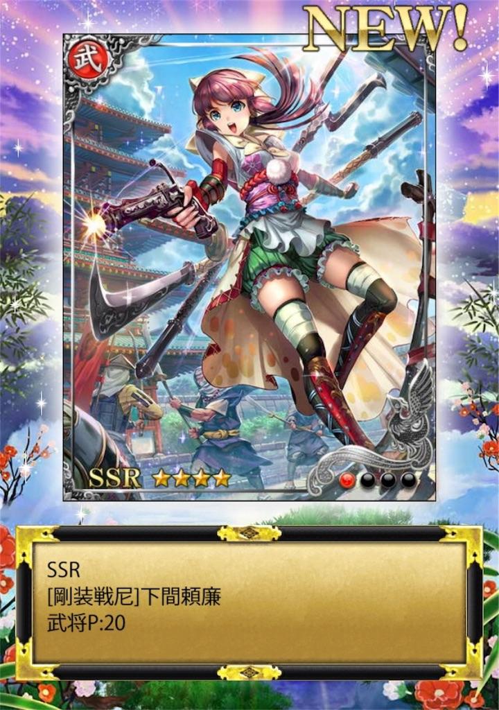 f:id:sky5000:20180107075119j:image