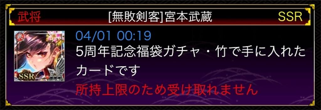 f:id:sky5000:20180401055715j:image