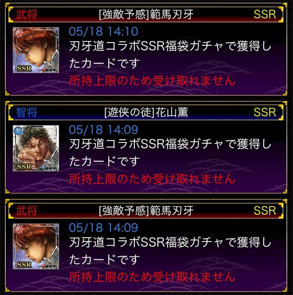 f:id:sky5000:20180518175734j:image