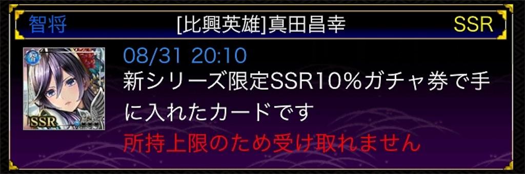 f:id:sky5000:20180901044743j:image