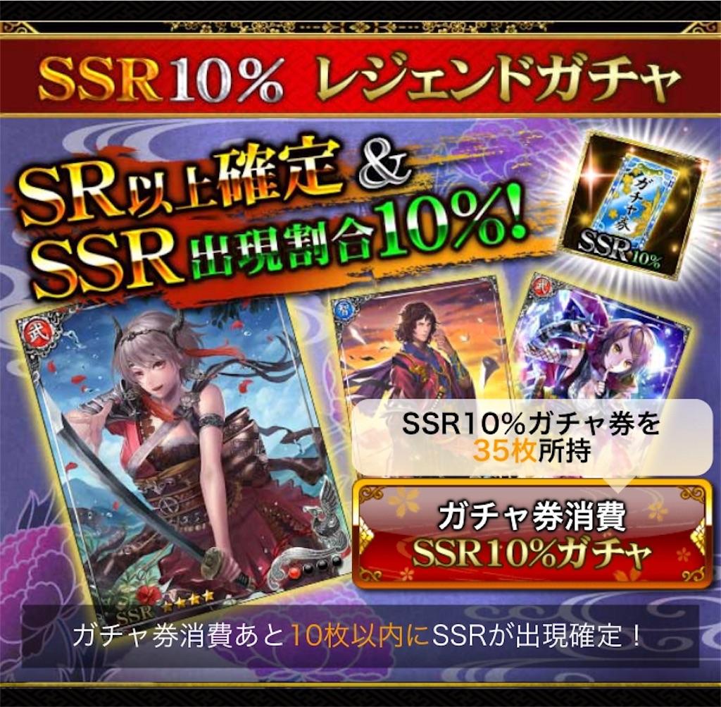 f:id:sky5000:20180901045052j:image