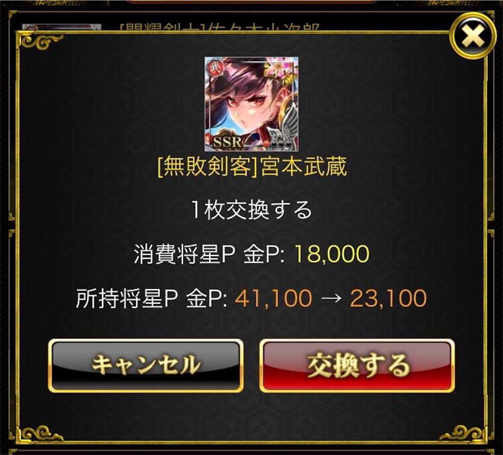 f:id:sky5000:20200124161546j:image