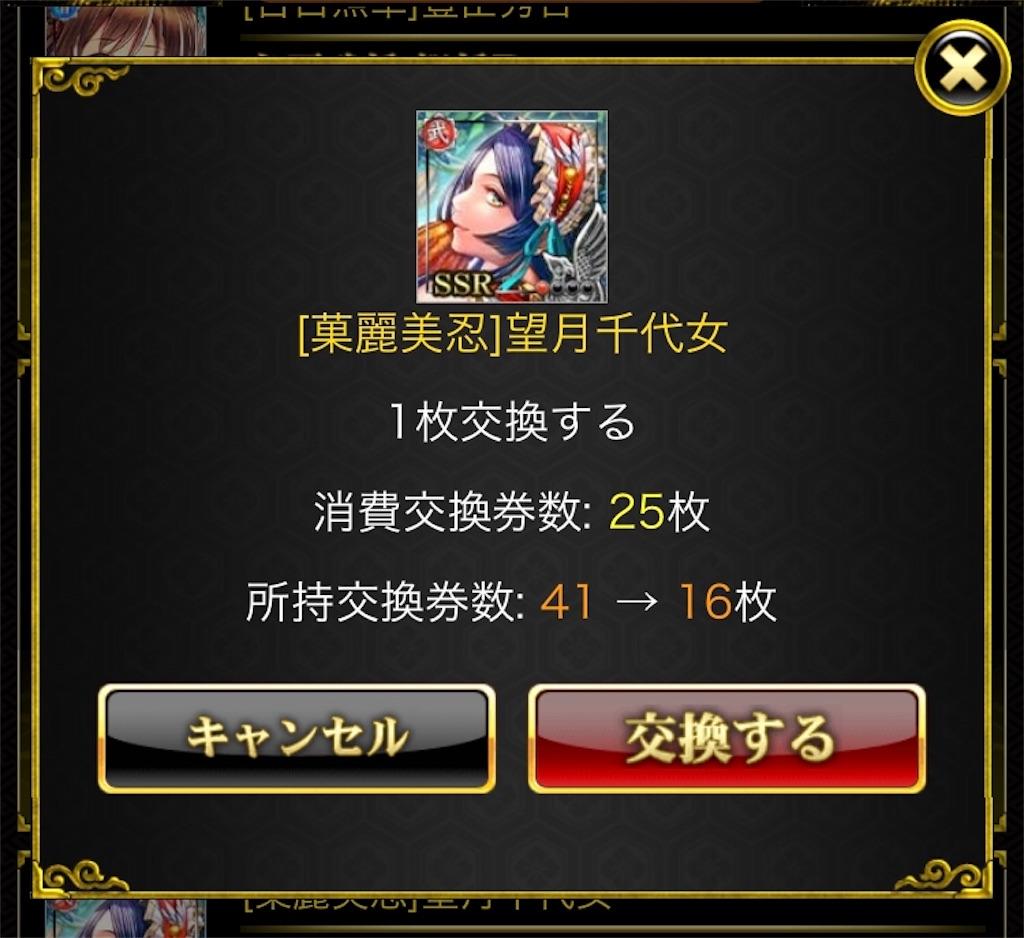 f:id:sky5000:20200229173247j:image