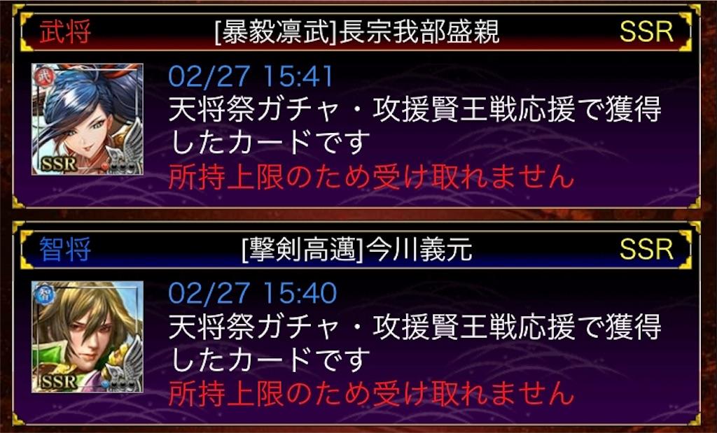 f:id:sky5000:20200229173510j:image