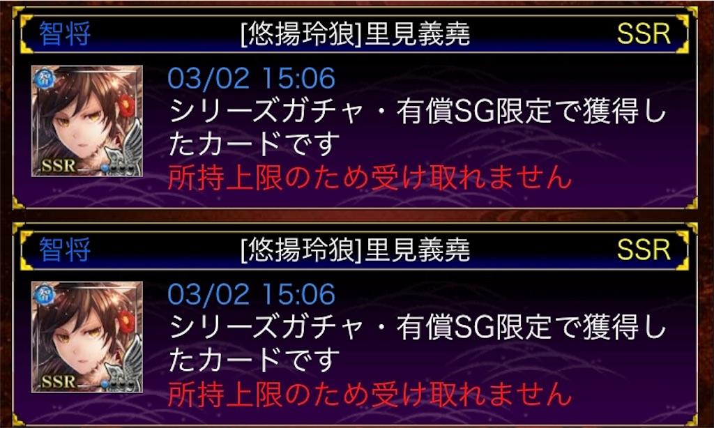 f:id:sky5000:20200305072447j:image
