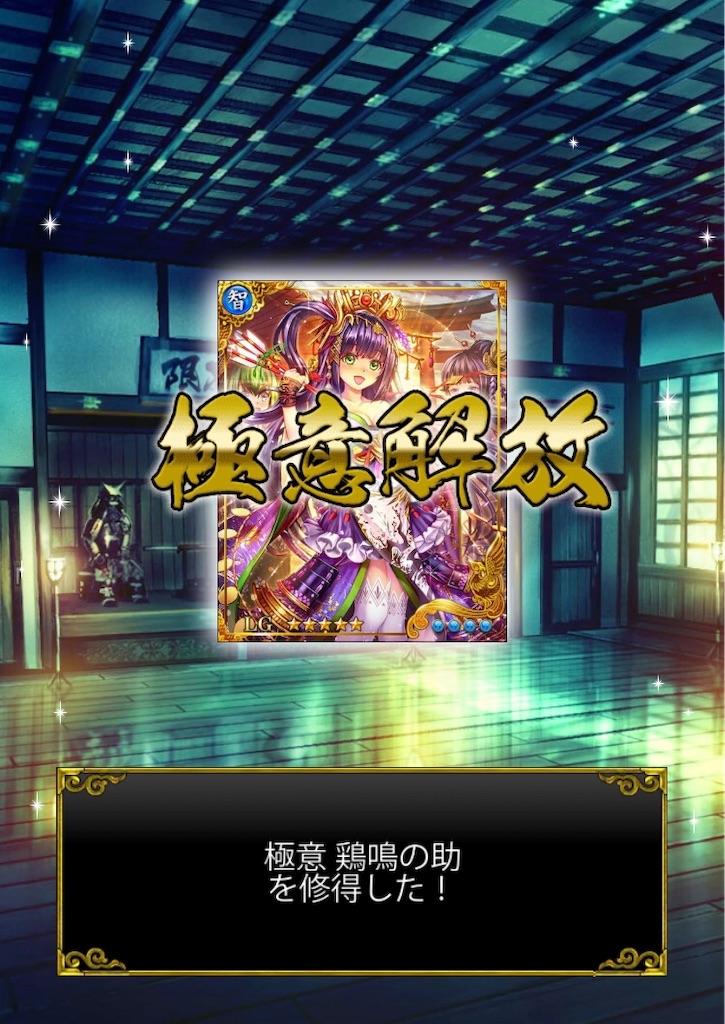 f:id:sky5000:20200523072140j:image