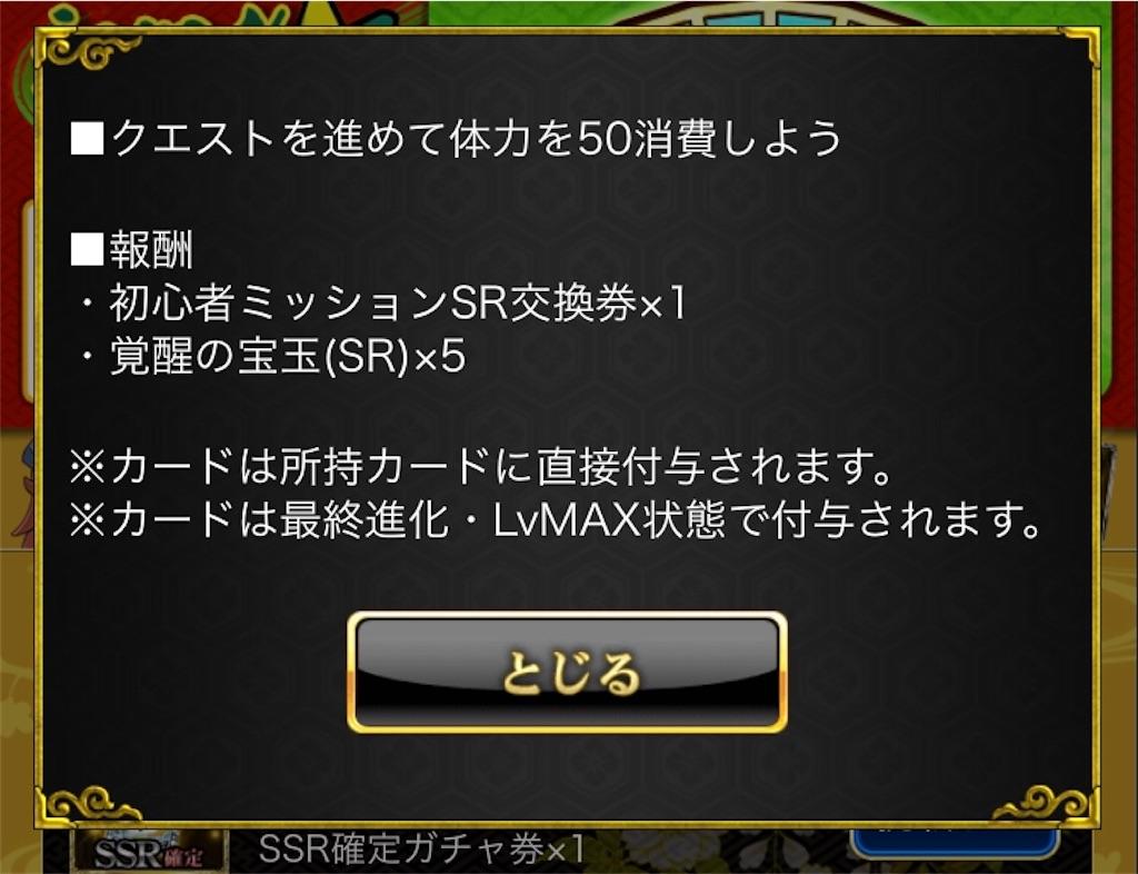 f:id:sky5000:20200523072201j:image