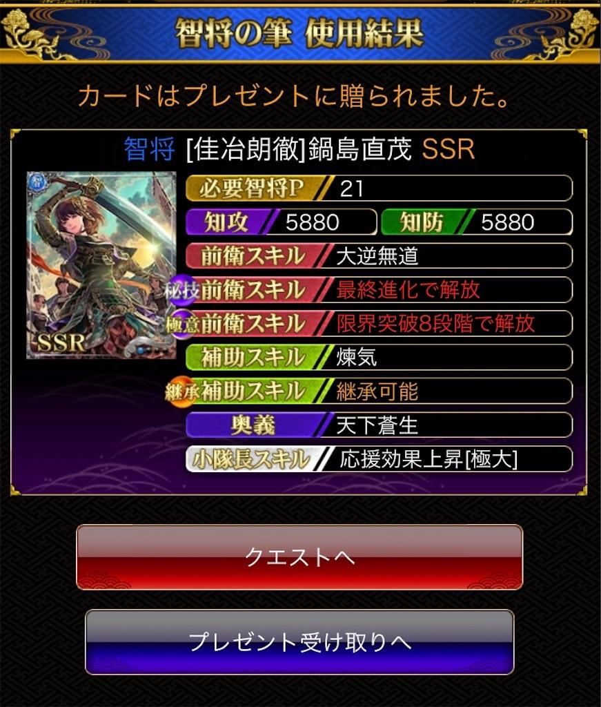 f:id:sky5000:20200529162005j:image