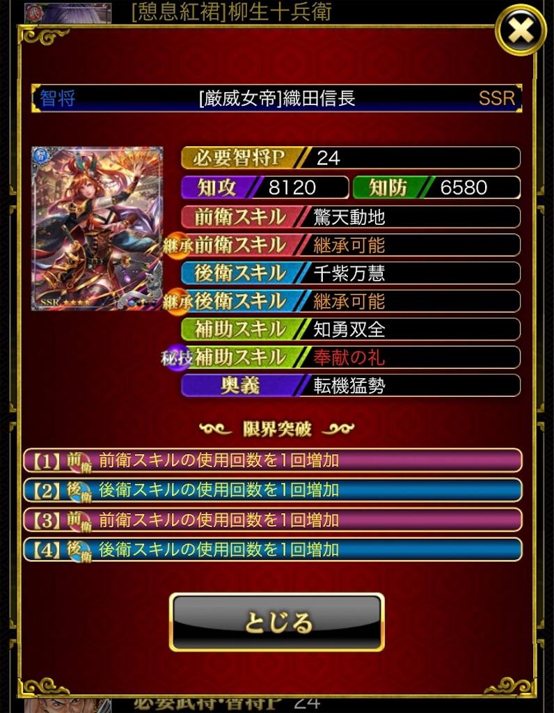 f:id:sky5000:20200529162358j:image