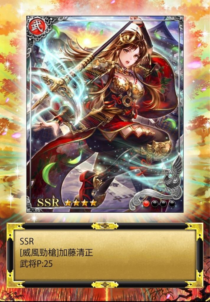 f:id:sky5000:20200731060423j:image