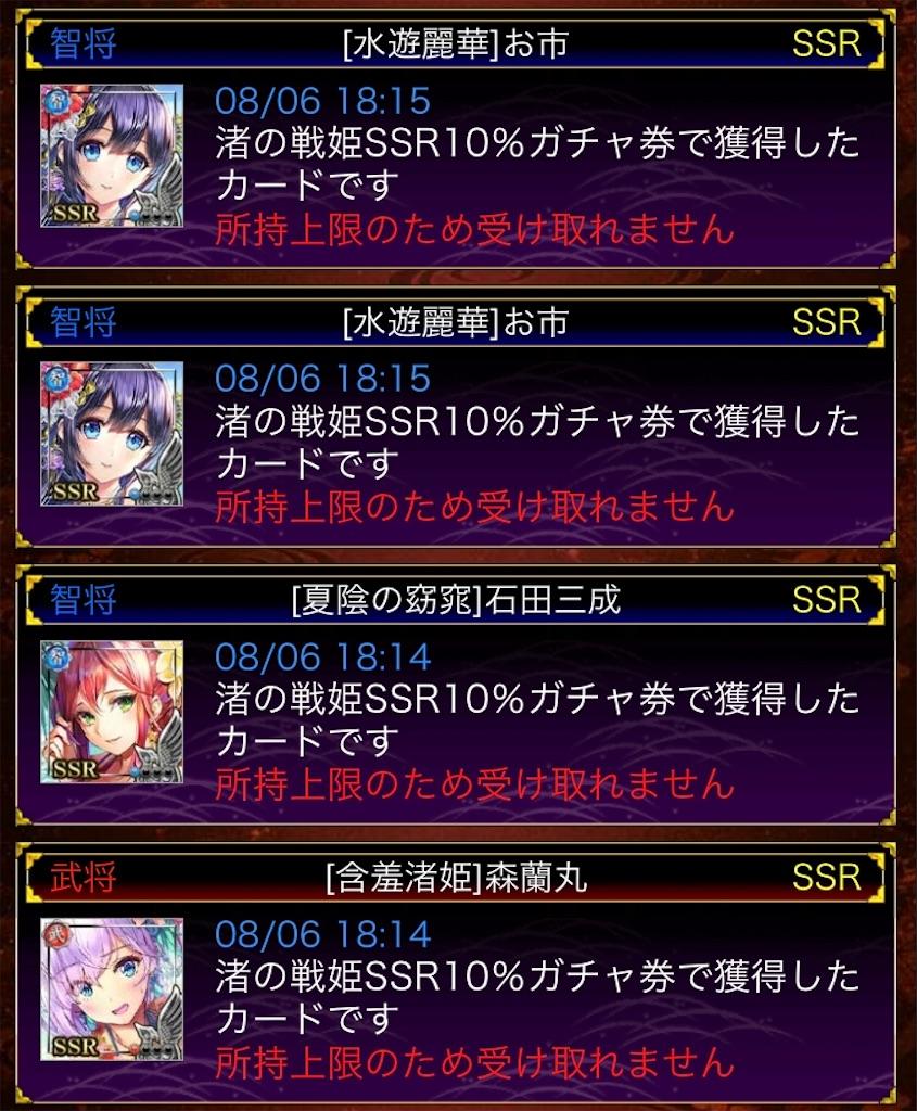 f:id:sky5000:20200807225819j:image