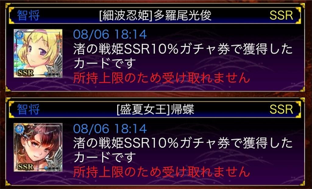 f:id:sky5000:20200807225842j:image