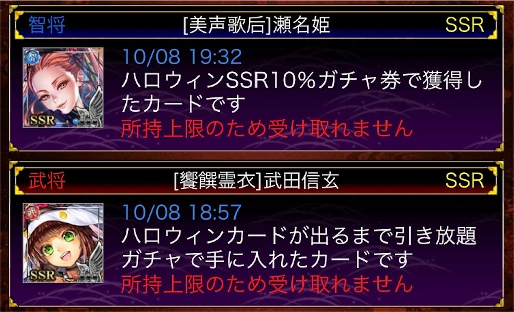 f:id:sky5000:20201009044415j:image
