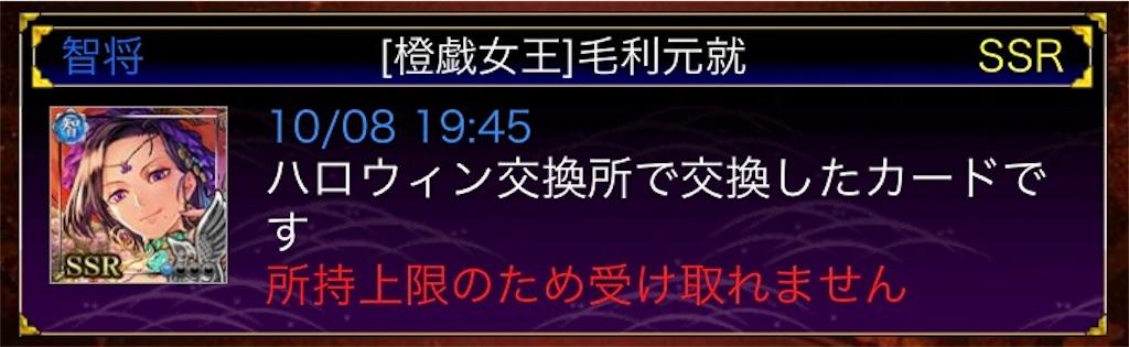 f:id:sky5000:20201009044439j:image